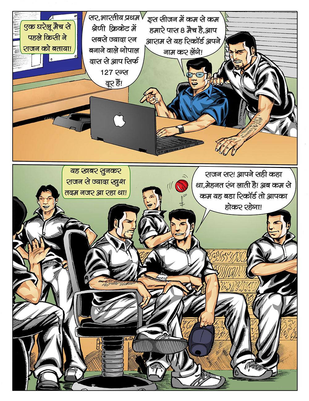 freelance talent