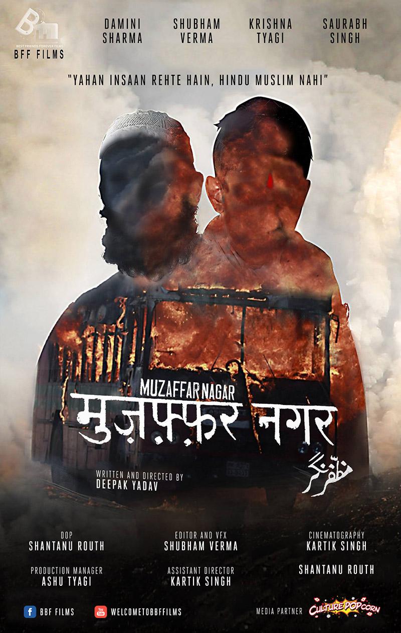 Muzaffarnagar 2013 (2017) Khatrimaza – Hindi Movie DVDScr HD 720P ESubs