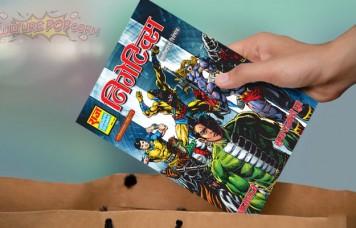 Indian Comic Book