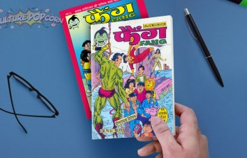 Raj Comics Fang Magazine