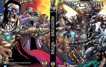 Fenil Comics