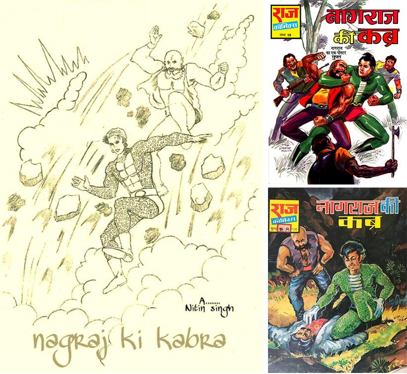 Nagraj Ki Kabr Review CulturePOPcorn
