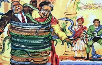 Nagraj Ka Badla