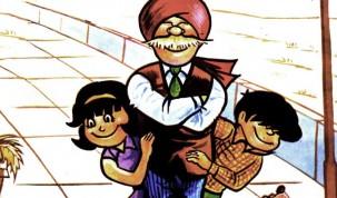 Comics Series