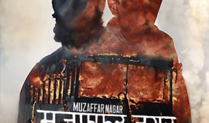 Muzaffarnagar Official Trailer