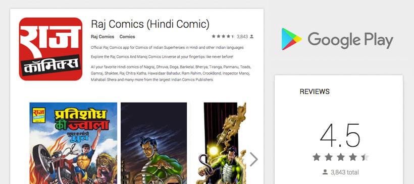 Raj Comics Android Mobile App