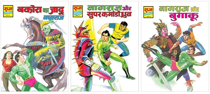 Sanjay Gupta Interview Raj Comics